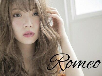 ロメオ(ROMEO)の写真