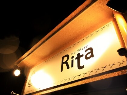 ヘアーメイク リタ(Hair Make Rita)の写真