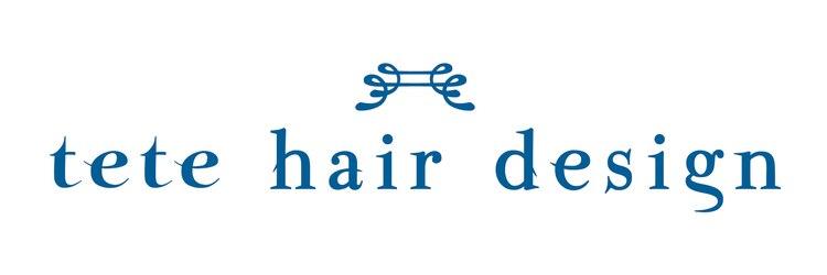 テテ ヘアーデザイン(tete hair design)のサロンヘッダー