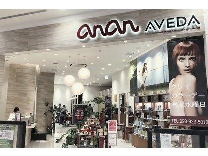 アンアンアヴェダ イオンモール沖縄ライカム店(anan aveda)の写真
