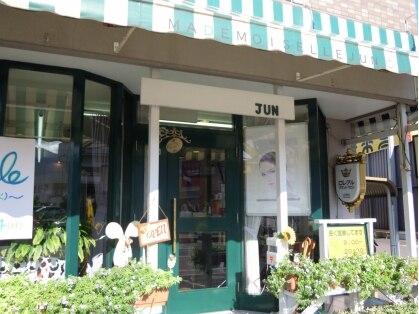 マドモアゼルジュン美容室(JUN)の写真