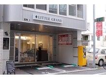 リトルグラン(LITTLE GRAND)の雰囲気(2階建ての1階で、外観も特徴的なので見つけ易いです)