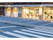 スープル オザキヤマ(SOUPLE.ozakiyama)の雰囲気(駐車スペースは交差点付近となりますので、ご注意下さい☆)