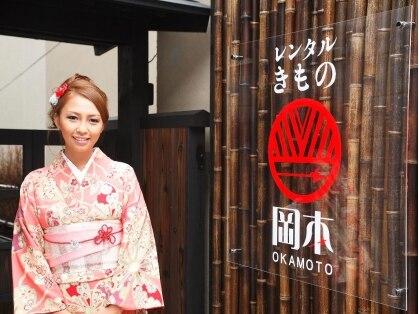 レンタル着物 岡本 清水坂店の写真