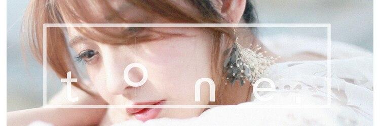 トーン 上大岡(tone.)のサロンヘッダー