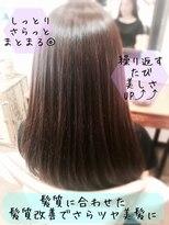 ミーノ(mieno)【髪質改善】クセ・うねりのお悩み解消★ナチュラルストレート