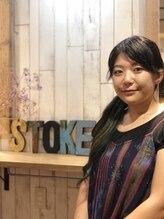 ストーク(stoke)野澤 舞