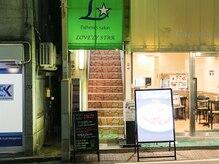 ヘアデザインアンドプラスヘアー ロサルゴサの雰囲気(緑のロゴが目印です◎階段を登ってお越し下さい。)