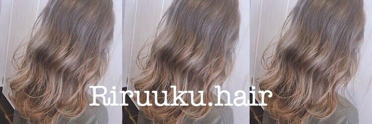 リルークヘアー(Riruuku.hair)のサロンヘッダー