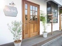 ルーカ(ru-ka.)の雰囲気(ru-ka.はサザン通りにあります♪駐車場と駐輪場があります★)