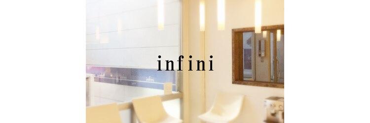 アンフィニ(infini)のサロンヘッダー