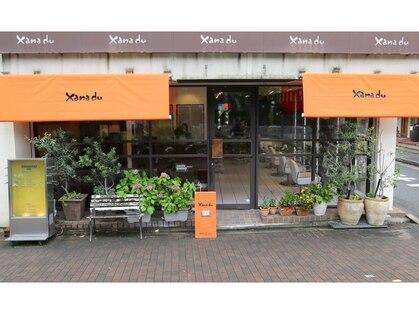 ザナドゥ 甲子園(Xanadu)の写真
