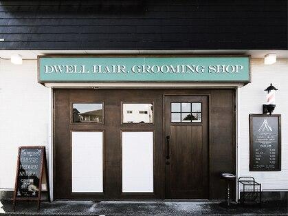 デュエルヘアー グルーミングショップ(DWELL HAIR. GROOMING SHOP)の写真