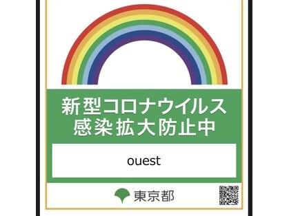 Ouest【ウエスト】池袋西口店
