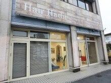 ヘアーハチ(Hair Hachi)