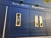 バーバーアンドビューティ シュプリーム(Barber&Beauty Supreme)の雰囲気(旧21号線沿いです。)