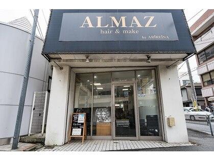 アルマース(ALMAZ)の写真