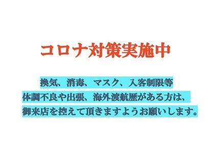 AERBEN HAIR PLAZA 新潟店【アーベン ヘアープラザ】