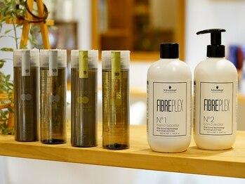 美容室クリエルの写真/新しい形のヘアケア剤【ファイバープレックス】取り扱い店です!94%ダメージカットで他メニューに追加も可☆