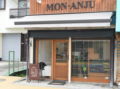 モンアンジュ(MON-ANJU)の写真