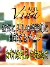 アグ ヘアー ビナ 海老名店(Agu hair vina by alice)凄腕多数 在籍中♪