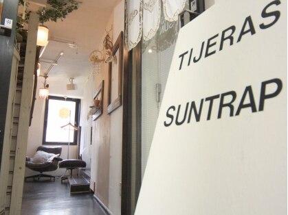 サントラップ(SUNTRAP)の写真