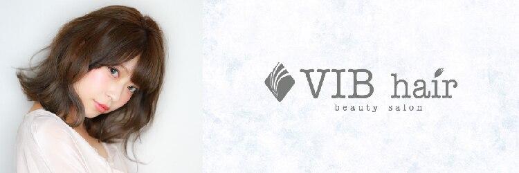 ヴィーブヘアー 六甲道店(VIB hair)のサロンヘッダー