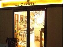 ヘアー クラニエル(HAIR Cranial)の雰囲気(駅南銀座の通り沿い。静岡駅からも近いです。)