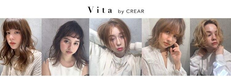 ヴィータバイクレアール 桜井(Vita by CREAR)のサロンヘッダー
