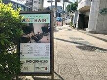 アント ヘアー プラス(ANT hair+)の雰囲気(この看板が目印です!)