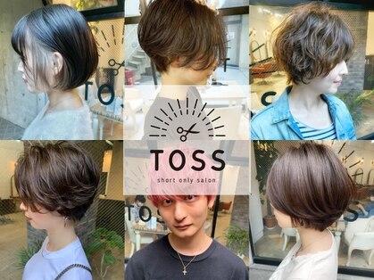 ショートオンリーサロントス(short only salon TOSS)の写真