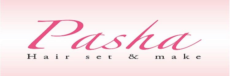 パシャ(Pasha)のサロンヘッダー