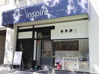 アンスピレ(inspire')の写真
