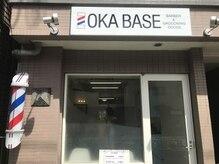 オカベース(BARBER GROOMING GOODS OKA BASE)の雰囲気(お店の外観)