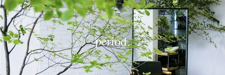 ピリオド(period.)のサロンヘッダー