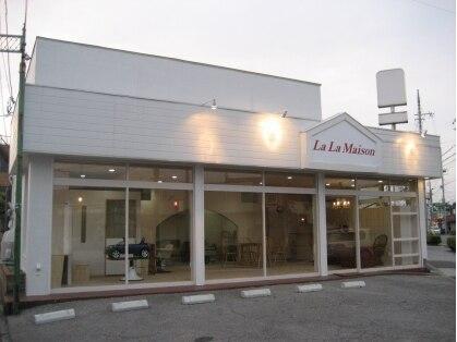 ララメゾン(La La Maison)の写真