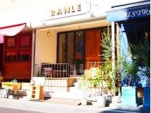 RANLE【ランル】