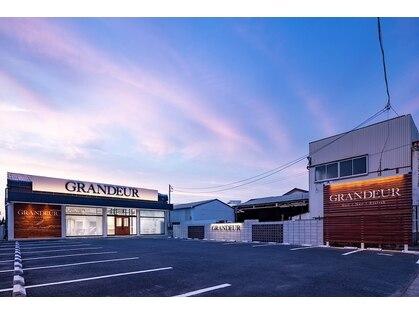 グランデュール 浜松東若林店(GRANDEUR)の写真