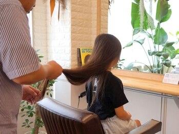 ニジ ヘアメイク(Niji hair:make)の写真/小さなお子様がいて美容室に行けないママさん必見♪他のお客様がいないので、時間を忘れてゆったり空間◆