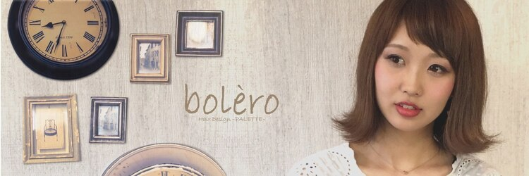 ボレロ(bolero)のサロンヘッダー