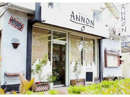 アンノン(ANNON)の写真