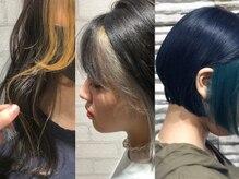 ファイスフレーミングカラー【Vis Hair&Beauty 西新井店】西新井、インナーカラーダブルカラーハイライト