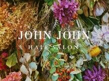 ジョンジョン(JOHN JOHN)