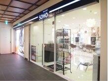 ソーホーニューヨーク つつじヶ丘店(SOHO new york)の雰囲気(お客様に満足していただく為、週1回の講習会を行っております。)