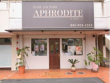 アフロディーテ(APHRODITE)の写真