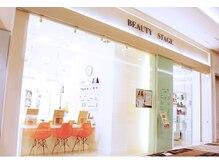 ビューティステージ イオンモール伊丹店(BEAUTY STAGE)の雰囲気(イオンモール3Fの31番入口すぐ!!)