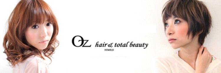 オズ ヘアーアンドトータルビューティー(OZ hair&total beauty)のサロンヘッダー
