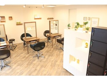 オーガニックヘアサロンアクシス(Organic hairsalon AXIS)の写真/【カット¥2200/カラー+カット¥3500~】お得なクーポンも多数有り。話題のメニューも驚きの価格。