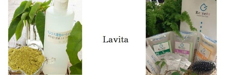 ラヴィータ(La vita)のサロンヘッダー