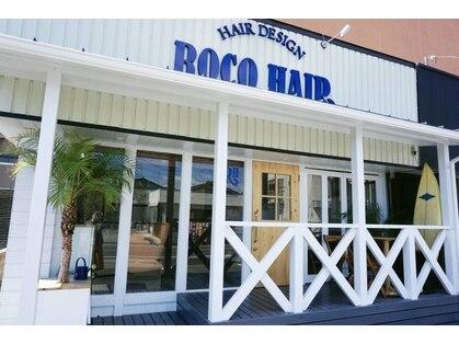 ロコヘアー(ROCO HAIR)の写真